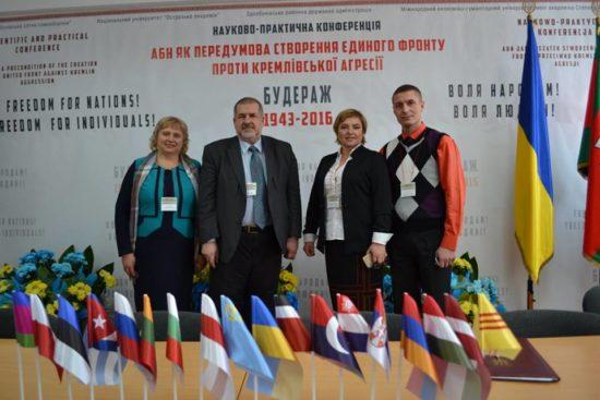 buderazh-konferentsiya-3