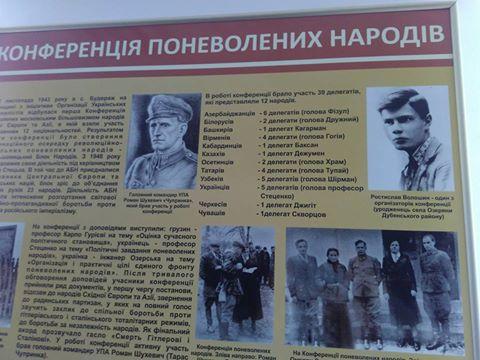 konferentsiya-v-buderazhi-1