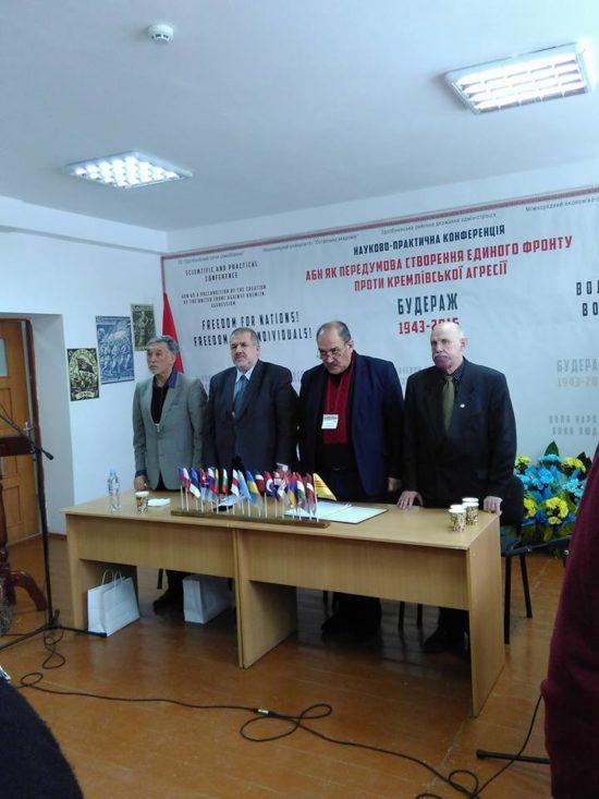 konferentsiya-v-buderazhi-2