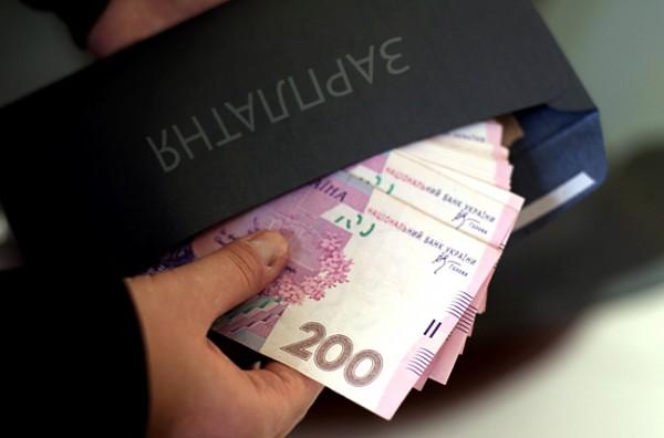 Картинки по запросу мінімальна зарплата 2017